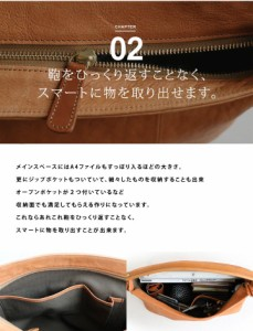 (エスペラント) esperantoレザー トートバッグ 日本製 made in japan WASH×BUTTERO 2WAY 本革