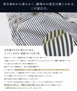 (ブルート) BLUETO テーパード パンツ ヒッコリー プリント 葛城(かつらぎ)素材