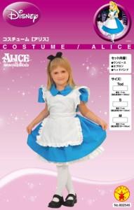 ディズニー コスチューム 子供 女の子用 Sサイズ アリス 不思議の国のアリス ワンピース 仮装 在庫限り 特価