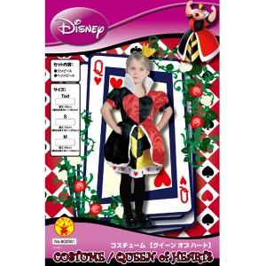 取寄品:3週間前後 ディズ3ー コスチューム 子供 女の子用 Sサイズ ハートの女王 不思議の国のアリス ワンピース 仮装