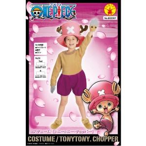 ONE PIECE コスプレ 子供 男の子用 トドラーサイズ チョッパー ワンピース 仮装