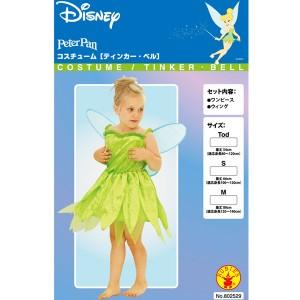ディズニー コスチューム 子供 女の子用 Sサイズ ティンカーベル ピーターパン 仮装