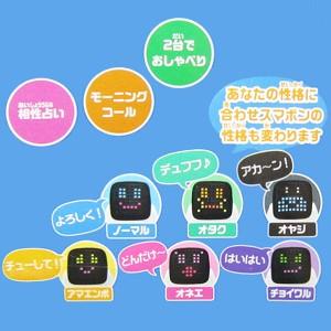 新生活 プレゼント スマポン (スマートフォン連動型コミュニケーショントイ iOS/Android) ブルー (Smapon)