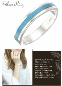 リング 指輪 シルバー925製 スタンダード ピンキー シンプルリング 無駄のないデザイン ターコイズライン メンズライク
