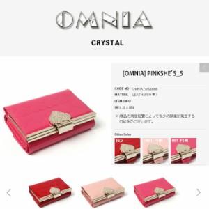 【OMNIA レディース 二つ折り財布】 omnia 本革 財布 札入れ 可愛い かわいい 小銭入れあり レザー shes omnia