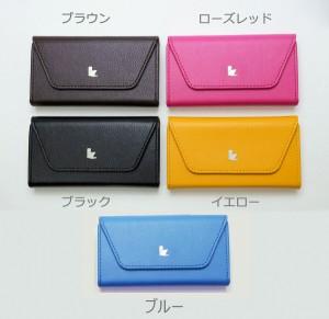 iPhoneSE iPhone5 iphone5s ケース 手帳 財布 カバー アイフォン5 スマホ レザー JS-IS5-02H