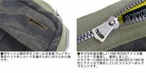 ポーター 吉田カバン GREENEYE グリーンアイシリーズ タイガーカモ柄 ショルダーバッグ 558-07707 送料無料