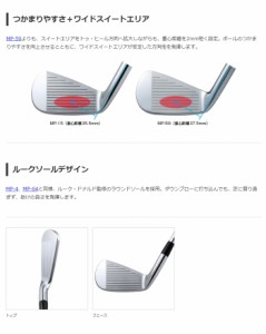 【カスタムクラブ】MIZUNO-ミズノ- MP-15 アイアン 単品 #4 【MCI 50/60/70/80カーボンシャ