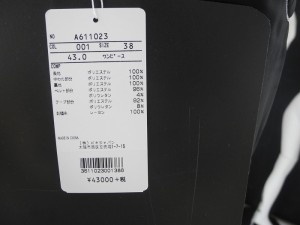 【ワンピース系】【A611023】【2016年秋冬モデル】archivio-アルチビオ- LADYS レディース ワ