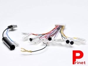 【ネコポス便】日産20P+ラジオ変換  純正ステレオコネクター/逆カプラ/逆ハーネス  G9N-R /