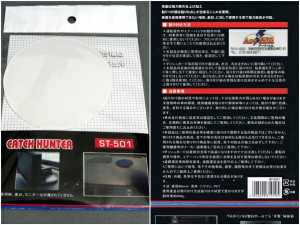 【メール便】カーナビスタンドに  吸盤基台補助ベース・ジェル 本体色透明 ST-501 /