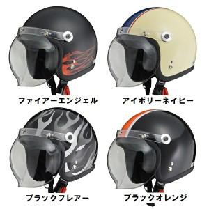【約45%OFF】激安特価!【リード工業】LEAD BC-10シールド付きスモールジェットヘルメットBARTON BC10  :【ap_0120】【kous