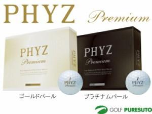 【即納!】ブリヂストンゴルフ ファイズプレミアム ゴルフボール 1ダース(12球入)[BRIDGESTONE PHYZ Premium]