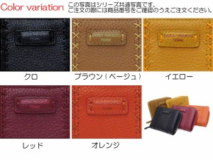 KANSAI(ヤマモトカンサイ)ソフト・折財布4504