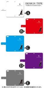 iphone8 手帳型 スマホケース ほぼ全機種対応 ケース カバー iPhone7 SOV33 SOV32 SHV38 Xperia AQUOS 猫 ネコ 猫柄