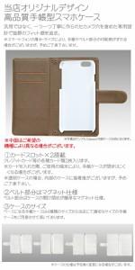 iphone8 手帳型 スマホケース 全機種対応 スマホカバー  レザー ケース カバー 手帳 xperia エクスペリア dc-171-1 花柄