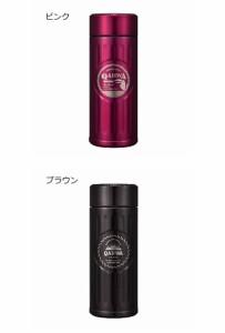 シービージャパン カフアコーヒーボトル ステンレスボトル 水筒 5色【送料無料】
