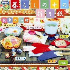箸袋の折り方の画像