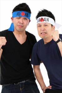 ハチマキ【日本】 コスプレ 衣装 カチューシャ かぶりもの(代引不可)