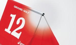 アシックス グラウンド・ゴルフ 大型スタート表示板セット(同色8台組) GGG071 グリーン(80)