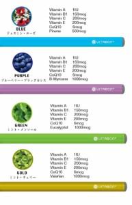 ビタボン VITABON BLACK ミント&メンソール ビタミン水蒸気スティック 電子タバコ グリーン