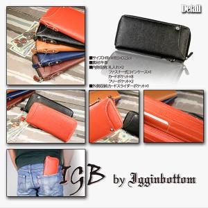 イギンボトム ベーシック IGGINBOTTOM BASIC 長財布 メンズ IGB-1200-OR ORANGE オレンジ