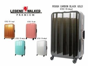 レジェンド ウォーカー スーツケース 90L 4輪 6702-70-BKGD (代引き不可)【送料無料】