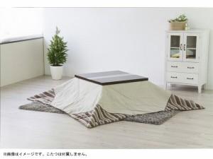 東谷 AZUMAYA 薄掛けコタツ布団 正方形 KK-111【送料無料】