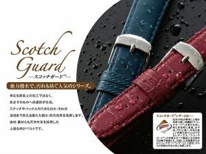 グレーシャス GREACIOUS レザーベルト スコッチガード BKM53A16 ブラック