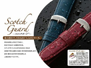 グレーシャス GREACIOUS レザーベルト スコッチガード BKM53A18 ブラック