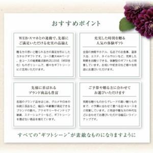 カタログギフト CATALOG GIFT 2600円コース エクセレントチョイス シトロン 出産内祝い 内祝い 引き出物 香典返し 快気祝い(代引不可)