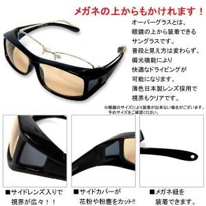 マトゥーリ Maturi 偏光 ドライビングサングラス オーバーグラス 日本製レンズ TK-420-1【送料無料】