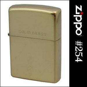 【正規品】 ZIPPO ジッポ ライター ♯254 スタンダード ブラス ポリッシュ仕上げ