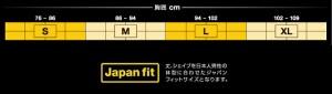 SKINS(スキンズ) メンズ ショートスリーブトップ J57185016D 【カラー】ブラック 【サイズ】M