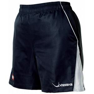 R/V Elmo Shorts(リバーシブルエルモショーツ)