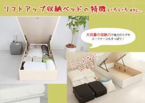 ベッド セミダブル マットレス付き 深型 縦開き LEDライト付 跳ね上げ 収納ベッド EDGEエッジ ハードボンネルコイル セミダブル(代引不可
