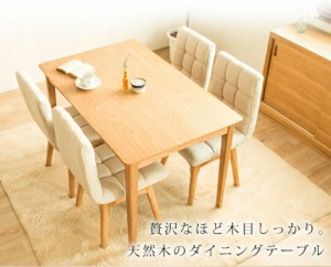 ダイニングテーブル 3点セット ダイニングセット 木製 北欧 幅75cm