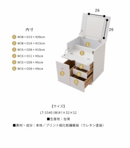 ドレッサー コスメボックス ドレッサー 鏡台 ミラー 収納 シンプル 北欧 木製 コスメボックス メイクボックス ドレッサー(代引不可)【送