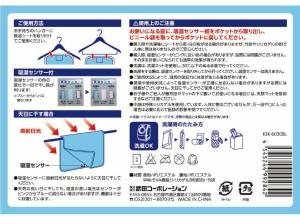 洗える除湿マット クローゼットタイプ 除湿マット 除湿シート 吸湿マット 湿気取りシート 湿気防止 湿気取り 湿気とり
