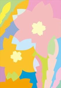 色の感情表現の練習テーマ「春」10枚セット 13578