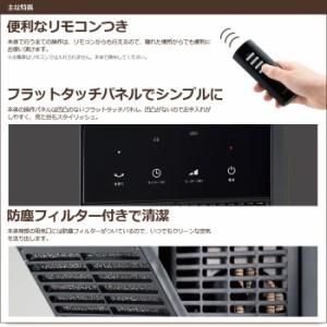 siroca crossline シロカ クロスライン コンパクトスリム セラミックタワー ファンヒーター STH-201【送料無料】