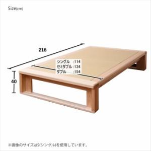 大川家具(日本製・受注生産約40日) 総ヒノキ 和紙畳ベッド ダブル ES0030(代引不可)【送料無料】