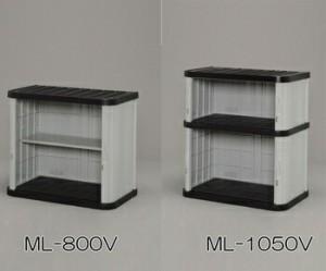 アイリスオーヤマ ミニロッカー ミニロッカー ブラック/グレー ML-800V(代引き不可)【送料無料】