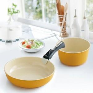 アイリスオーヤマ セラミックカラーパン9点セット H-CC-SE9 調理器具 オレンジ H-CC-SE9(代引き不可)