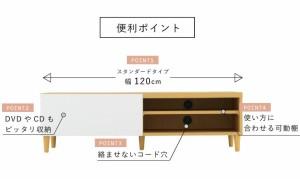 テレビ台 クリエ 幅118cm ローボード テレビボード収納棚 リビング収納 引き出し 引出し オープンラック(代引不可)【送料無料】