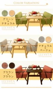 天然木北欧スタイル ソファダイニング 【LELYSTA】レリスタ コーヒーテーブル(代引不可)【送料無料】