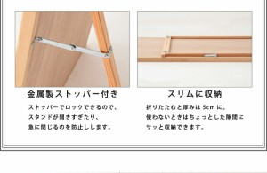 日本製 ジャンボスタンドミラー 姿見 全身 鏡 スタンドミラー 木製 国産(代引不可)【送料無料】