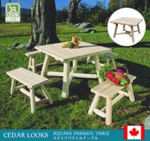 テーブル 天然木 アウトドア ガーデンファニチャー ホワイトシダー 米杉 ログファニチャー セット 屋外(代引不可)【送料無料】