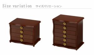 ジュエリーボックス MUD-6111BR (代引き不可)【送料無料】