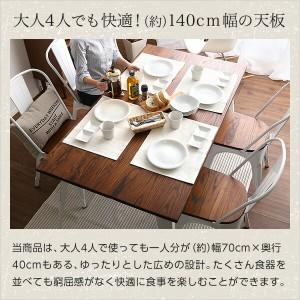 おしゃれなアンティークダイニングテーブル(140cm幅)木製、天然木のニレ材を使用|Porian-ポリアン-(代引き不可)